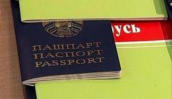 На какой период времени белорусам не нужна турецкая виза