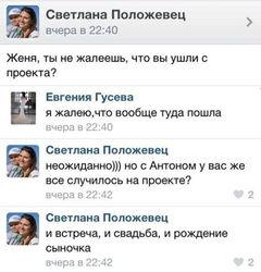 PR и семья: Феофилактова начала жалеть о сыне после Дом-2