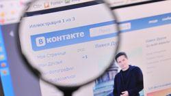 """Григорий Лепс и Андрей Макаревич судятся с """"ВКонтакте"""""""