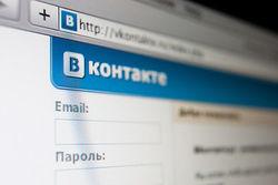 Чистая прибыль «ВКонтакте» по итогам 2012 года упала на 94,5 процента