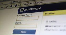 «ВКонтакте» теперь имеет собственную рекламную сеть