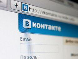 Американцы имеют, что предъявить Вконтакте. Топ скандалов соцсети