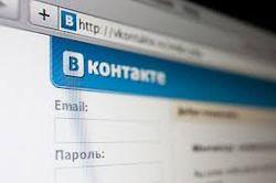 """""""ВКонтакте"""" заставили удалить книгу Гитлер"""