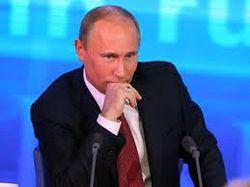 Владимир Путин о виновных в деле Минобороны