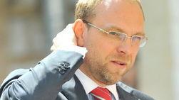 Власенко подал жалобу в ЕСПЧ на лишение мандата нардепа