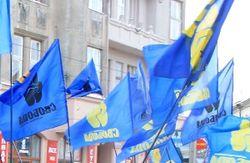 ВО «Свобода» говорит о «киевском сафари» против своих активистов