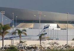 Военные засекретили сведения об НЛО над Израилем