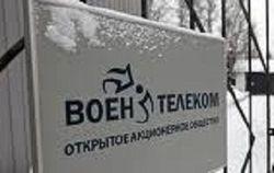 Соцсети о смерти в ДТП чиновника «Воентелекома» - минус два