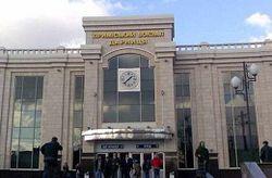 Дарницкий вокзал