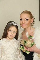 Волочкова с дочерью