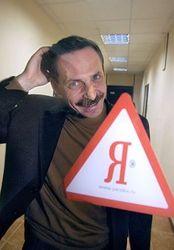 """Основатель """"Яндекса"""" стал лидером в рейтинге Forbes среди IT-бизнеса РФ"""