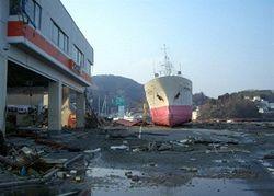 восстановление Японии