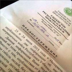Военная прокуратура Узбекистана предупредила интернет-портал Uzmetronom
