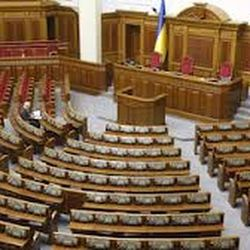 ВАС Украины отменил полномочия двух внефракционных парламентариев