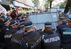 Противостояние народа с милицией во Врадиевке
