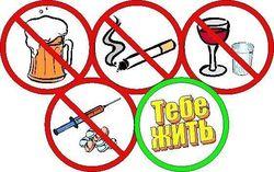 Подсчитано, насколько вредные привычки сокращают нашу жизнь