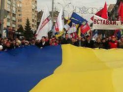 Сегодня «Вставай, Украина!» придет в Полтаву