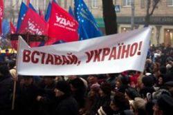 В Украине запрещают акции оппозиции и готовят провокации