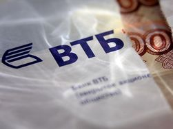 В первом квартале прибыль ВТБ по МСФО упала на 32,6 процента