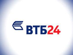 Злоумышленники сняли с карт банка ВТБ-24 около 42 млн. руб.
