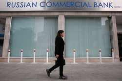 СМИ: Банк ВТБ прекратит работу на Кипре