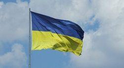 За 11 месяцев прошедшего года ВВП Украины остался на уровне десяти месяцев