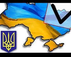Парламентские выборы в Украине 2012