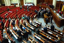 Выборы позади: депутаты Украины вернули себе льготы - мнения в ВКонтакте