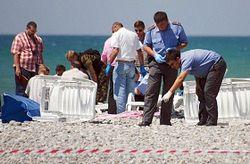 взрыв на пляже
