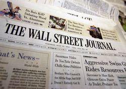 Wall Street Journal: Инвесторы по-прежнему шарахаются от Украины
