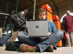 wi-fi на вокзале