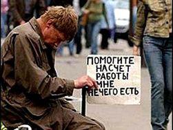 Треть трудоспособных украинцев не работает на национальную экономику