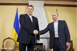 """Встреча """"без галстуков"""" в Сочи"""