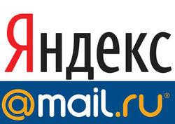 Mail.ru и Яндекс о виртуальном мошенничестве в сети