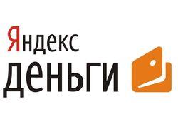 Самый популярный е-кошелек в России