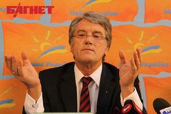 Возвращение Ющенко в политику – блеф или реальность. Мнения в соцсетях