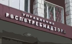 За что уволен главный санврач Москвы?