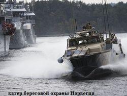 За что в Норвегии задержали российское судно и чем это грозит