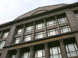 За месяц внешний госдолг РФ увеличился на 20 процентов