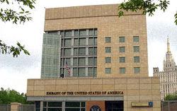 За один день Москве в ДТП попали 2 сотрудника посольства США