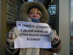 «Закон Димы Яковлева»: рядовые американцы в шоке