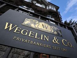 Самый старый  банк Швейцарии закрыт