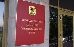 Краевой депутат задержан по подозрению в причастности к убийству