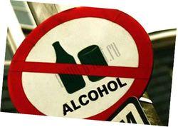 СМ Беларуси запретил бизнес на алкоголе в кинотеатрах страны