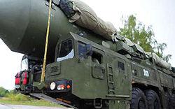 Запущенная с Плесецка новая ракета успешно «прибыла» на Камчатку