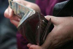 доход белоруса