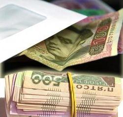 зарплата «в конвертах»