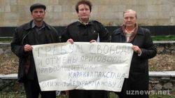 В Узбекистане не прекращаются преследования правозащитников