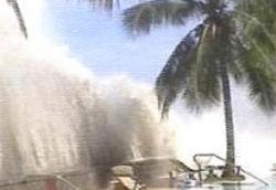 Землетрясение 7,6 баллов близ Коста-Рики – угроза цунами