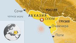 На дне Черного моря зафиксировано мощное землетрясение